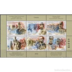 Sellos: ⚡ DISCOUNT SERBIA 2018 THE 100TH ANNIVERSARY OF THE END OF WORLD WAR I - LIBERATION OF THE JOI. Lote 295971873