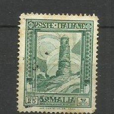 Sellos: ITALIA- - - COLONIAS SOMALIA 1932--USADO. Lote 296578448