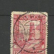 Sellos: ITALIA- - - COLONIAS SOMALIA 1932--USADO. Lote 296579008