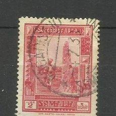 Sellos: ITALIA- - - COLONIAS SOMALIA 1932--USADO. Lote 296579093