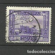 Sellos: ITALIA- - - COLONIAS SOMALIA 1932--USADO. Lote 296579408