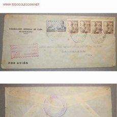 Sellos: SOBRE DIRIGIDO DESDE EL CONSULADO GENERAL DE CUBA EN BARCELONA EN 1954 . Lote 18621508