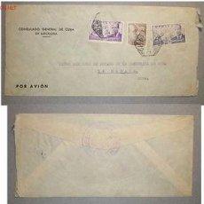 Sellos: SOBRE DIRIGIDO DESDE EL CONSULADO GENERAL DE CUBA EN BARCELONA EN 1953. Lote 14705016