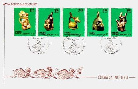1083 - SOBRE 1ER.DIA DE PERU , AÑO 1972 (Sellos - Historia Postal - Sellos otros paises)