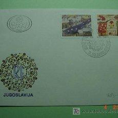 Sellos: 1929 YUGOSLAVIA 1979 TEMA EUROPA SOBRE DIA EMISION SPD MAS EN MI TIENDA COSAS&CURIOSAS. Lote 3547292