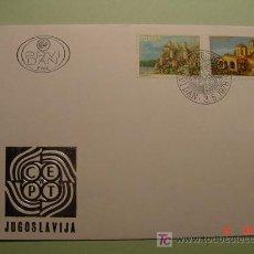Sellos: 1949 YUGOSLAVIA 1978 TEMA EUROPA SOBRE DIA EMISION SPD FDC MAS EN MI TIENDA COSAS&CURIOSAS. Lote 3547394