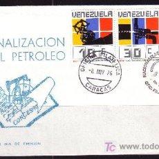 Sellos: VENEZUELA SPD 998/1003 - AÑO 1976 - NACIONALIZACION DE LA INDUSTRIA PETROLERA. Lote 4021018