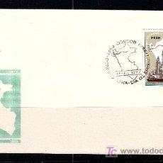 Sellos: PERU SPD AEREO 441 - AÑO 1977 - COMPLEJO DE BAYOVAR. Lote 4784580