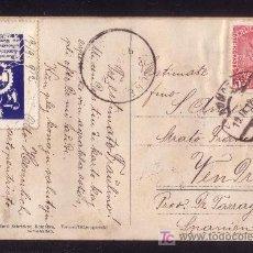 Sellos: AUSTRIA.(CAT.106+VIÑETA).1912.T.P. DE KOMOTAU A ESPAÑA. 10H.+VIÑETA PUBLICIDAD. MAGNÍFICA. MUY RARA.. Lote 23379078