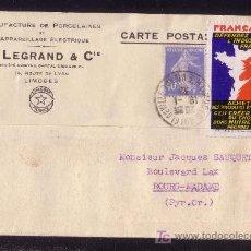 Sellos: FRANCIA.(CAT.237+VIÑETA).1932.T.P. DE LIMOGES A BOURG-MADAME.40 C.+VIÑETA PUBLICITARIA.MAGNÍFICA.RR.. Lote 27142627