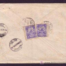 Sellos: MÉXICO.(CAT. 137). 1896.SOBRE DE PUEBLA A TORRELAVEGA (ESPAÑA). DORSO SELLOS. TRÁNSITOS. MUY BONITA.. Lote 24351720