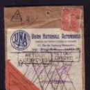 Sellos: FRANCIA.(CAT. 204).1926.SOBRE CERTIFICADO REEMBOLSO DE PARIS A MERVILLE. CORREO DEVUELTO. MAGNÍFICA.. Lote 27165684
