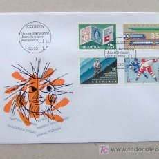 Sellos: FDC SUIZA 1990. DEPORTES, TRENES,... Lote 4508220