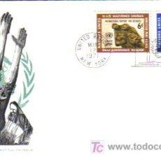 Sellos: NACIONES UNIDAS SPD 1971 AYUDA REFUGIADOS. Lote 5228267
