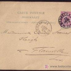 Sellos: BÉLGICA. (CAT. 46).1889. T.P.DE BRUSELAS A FLORENVILLE.10 C. MAT. *5 BRUXELLES 5/1889*.LLEGADA.LUJO.. Lote 24931542