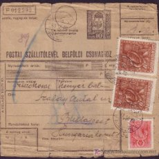 Sellos: HUNGRÍA.(CAT.531,644).1943.AVISO D RECIBO D BEDEGKER A BUDAPEST.REINTEGRADO CON 5 SELLOS.INTERESANTE. Lote 23529183
