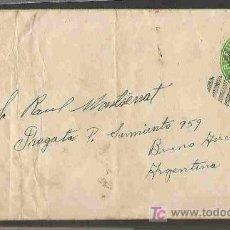 Sellos: CUBA RARO ENTERO POSTAL - J. MIRO - ENVIADO EN 1949 A ARGENTINA - RECEPCIÓN AL DORSO -. Lote 20966404