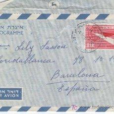 Sellos: AEROGRAMA DE TEL-AVIV ISRAEL A LILY SASSON COMUNIDAD JUDIA DE BARCELONA AÑO 1960. Lote 6432088