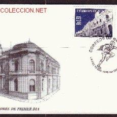 Sellos: BOLIVIA 927/28 - AÑO 1996. Lote 1513249