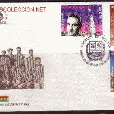 Sellos: BOLIVIA SPD 943/48 - AÑO 1997 - LA REGION DE ORURO. Lote 7634413