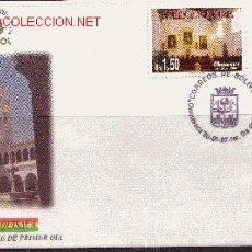 Sellos: BOLIVIA SPD 931/36 - AÑO 1997 - LA REGION DE CHUQUISACA. Lote 7634417