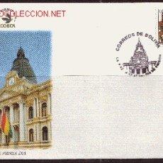 Sellos: BOLIVIA 964 - AÑO 1997. Lote 1513392