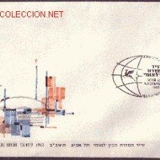 Sellos: ISRAEL 220 - AÑO 1962. Lote 1781042