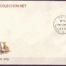 Sellos: ISRAEL 259 - AÑO 1964. Lote 1781070