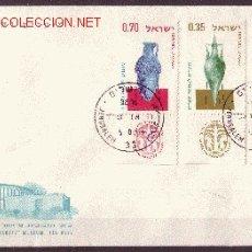 Sellos: ISRAEL SPD 260/62 - AÑO 1964 - AÑO NUEVO- ANFORAS ANTIGUAS. Lote 5786765