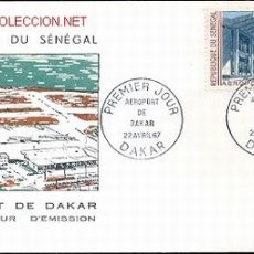 Sellos: REPUBLICA DE SENEGAL - AEROPUERTO DE DAKAR. Lote 2555745