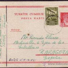 Sellos: TURQUÍA. 1952. ENTERO POSTAL CON FRANQUEO COMPLEMENTARIO DE 2 KRS. DE IZMIR. BONITO.. Lote 26213467
