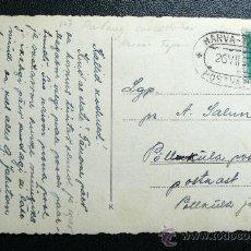 Sellos: NARVA TAPE. MATASELLOS DE FERROCARRIL MINERO . RARO. Lote 26691102