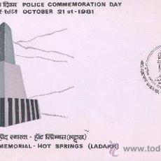Sellos: INDIA - DIA NACIONAL DE LA POLICIA . Lote 27403927