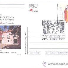 Sellos: PORTUGAL - INSTITUTO NACIONAL POLICIA Y CRIMINOLOGIA. Lote 27420658