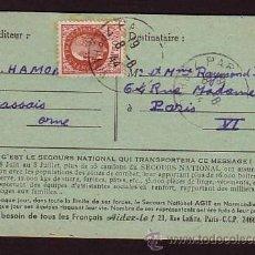 Sellos: FRANCIA 29-JULIO-1944 * NORMANDIA A PARIS * MES SIGUIENTE AL DESEMBARCO ALIADO * II GUERRA MUNDIAL. Lote 25049504