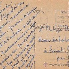 Sellos: FRANCIA, MUSEO DE LA IMAGINERIA FRANCESA DE EPINAL (SOLDADO SIGLO XIX), MATASELLO DE 28-8-1951. Lote 27669440