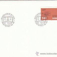 Sellos: SUECIA IVERT 870, 50 ANIVERSARIO DE LOS CHEQUES POSTALES SUECOS, PRIMER DIA DE 21-1-1975. Lote 30260046