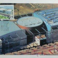 Sellos: TARJETA POSTAL. PORTUGAL. MATASELLOS DE LA EXPO DE 1998. . Lote 33426871