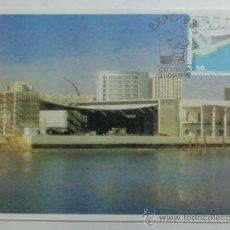 Sellos: TARJETA POSTAL. PORTUGAL. MATASELLOS DE LA EXPO DE 1998. . Lote 33426877