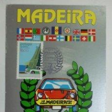 Sellos: TARJETA POSTAL. PORTUGAL. MATASELLOS DE RALLY DE MADEIRA. 1984.. Lote 33427004