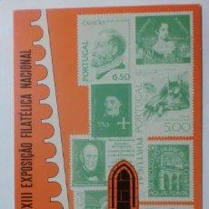 Sellos: TARJETA POSTAL. PORTUGAL. MATASELLOS VILA DO CONDE. 1985. XIII EXPOSICION FILATELICA NACIONAL. . Lote 33440443