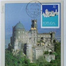 Sellos: TARJETA POSTAL. PORTUGAL. MATASELLOS SINTRA 1990. PALACIO NACIONAL.. Lote 33442639
