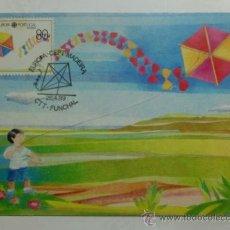 Sellos: TARJETA POSTAL. PORTUGAL. MATASELLOS FUNCHAL. EUROPA CEPT. 1989. JUEGOS INFANTILES.. Lote 33467563