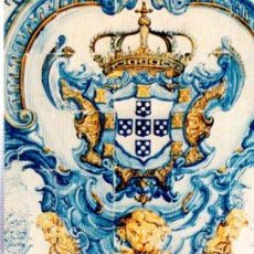 Sellos: TARJETA MÁXIMA LISBOA, SECULOS DO AZULEJO PORTUGAL, MATASELLOS XABREGAS 1985, . Lote 34102752