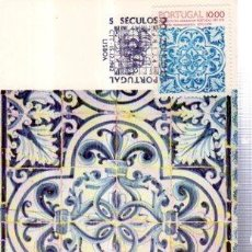 Sellos: TARJETA MÁXIMA LISBOA, SECULOS DO AZULEJO PORTUGAL, MATASELLOS 1982 MAXIMAFILISTAS. Lote 34102814