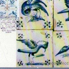 Sellos: TARJETA MÁXIMA LISBOA, SECULOS DO AZULEJO PORTUGAL, MATASELLOS 1983 MAXIMAFILISTAS. Lote 34102826