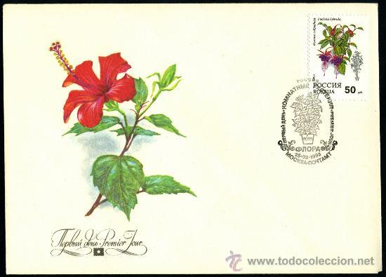 SPD FEDERACIÓN RUSA - FLORA 1993 (Sellos - Historia Postal - Sellos otros paises)
