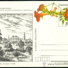 Sellos: TARJETA FLORA - POLONIA 1983. Lote 34721870