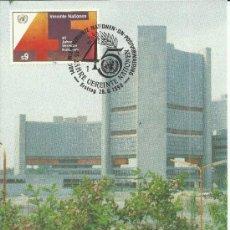 Sellos: NACIONES UNIDAS WIEN ONU ONU 45 ANIVERSARIO MAXIMA. Lote 35120995