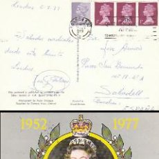 Sellos: INGLATERRA, JUBILEO, BODAS DE PLATA DE LA REINA ISABEL II, MATASELLO DE 7-7-1977. Lote 35519937